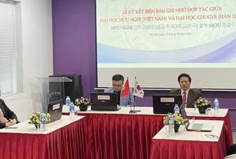 Lễ ký kết thỏa thuận hợp tác giữa Trường Đại học Hữu Nghị và Trường Đại học Chugye (Hàn Quốc)