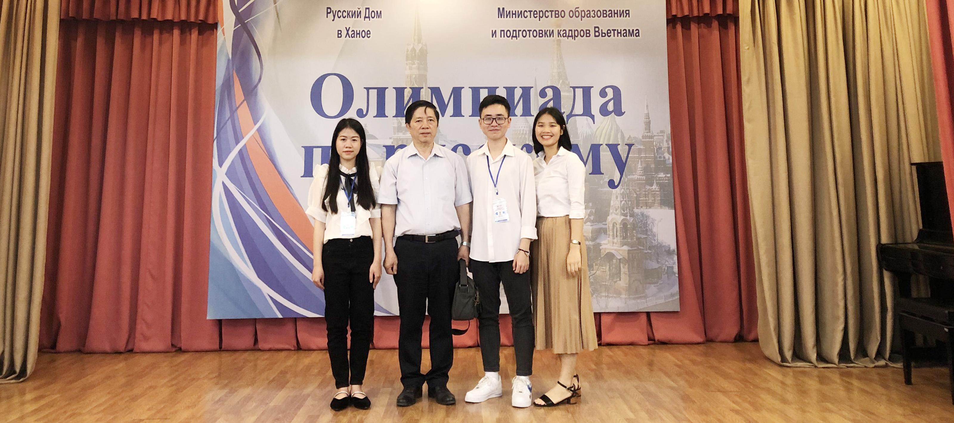 Olympic Tiếng Nga 2021